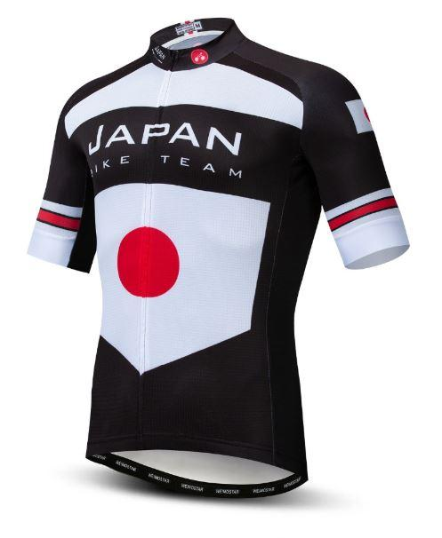 team japan cycling jersey