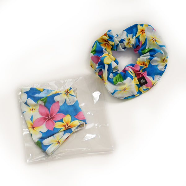 PLUMERIA TEAL SCRUNCHIE + MASK KIDS GIFT SET