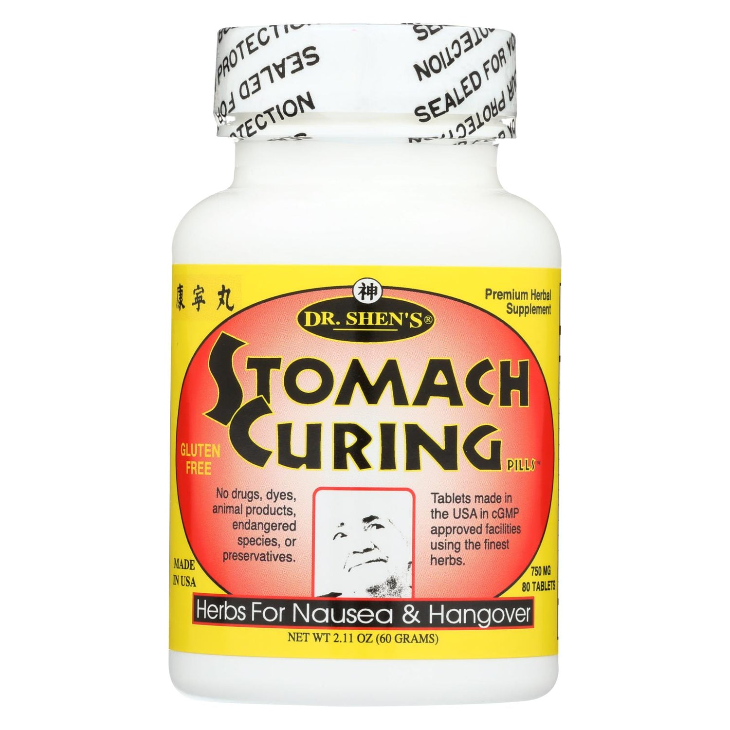 Dr. Shen's Stomach Curing For Nausea - 750 Mg - 80 Tablets
