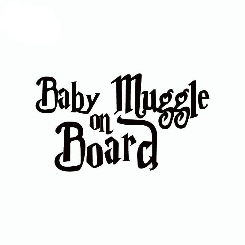 Baby Muggle On Board Car Decal For Sale - Black