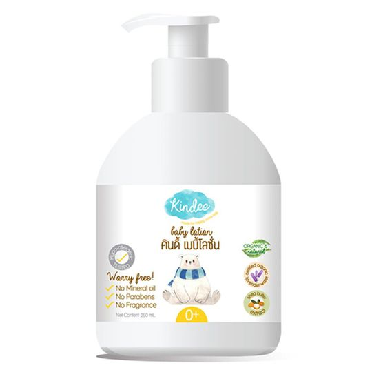 Kindee - Baby Lotion  ( Soothing & Relaxing ) - 250ml.