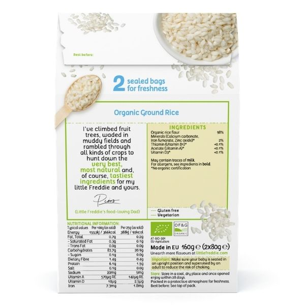 Little Freddie Simply Baby Rice -  160g