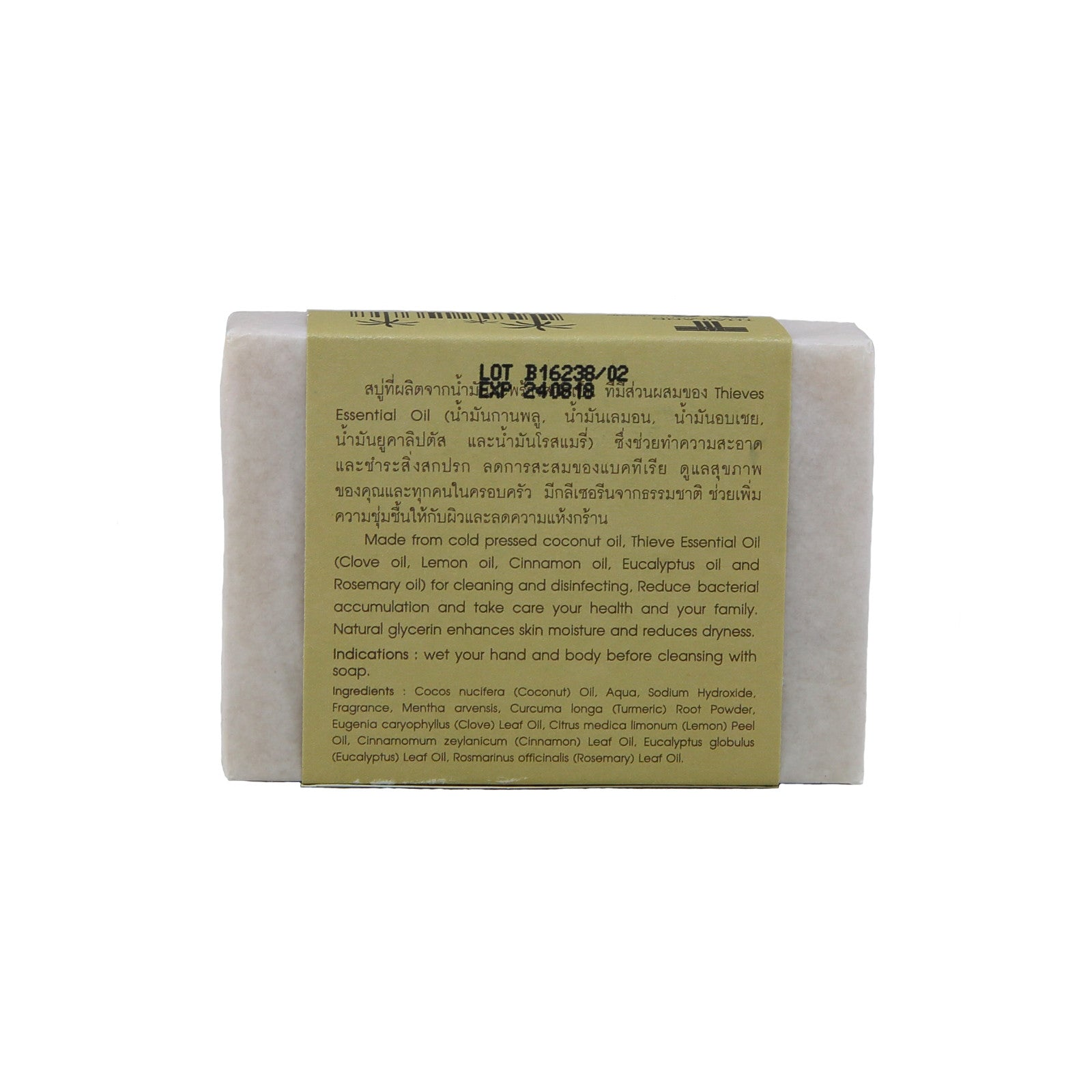 Tropicana Organic Cold Pressed  (Application) Natural Coconut Soap Bar - Mahaad - 100g