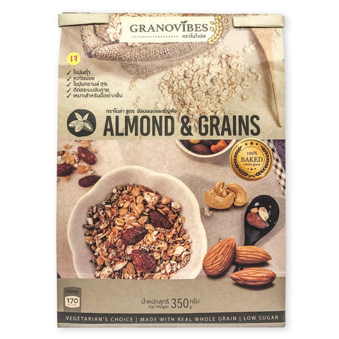 Granovibes Almonds & Grains - Granola 350g
