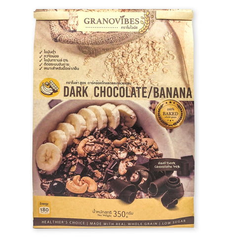 Granovibes Dark Chocolate/Banana - Granola 350g