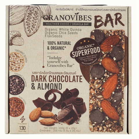 Granovibes Dark Chocolate & Almond Granola Bar (Box - 28g x 6)