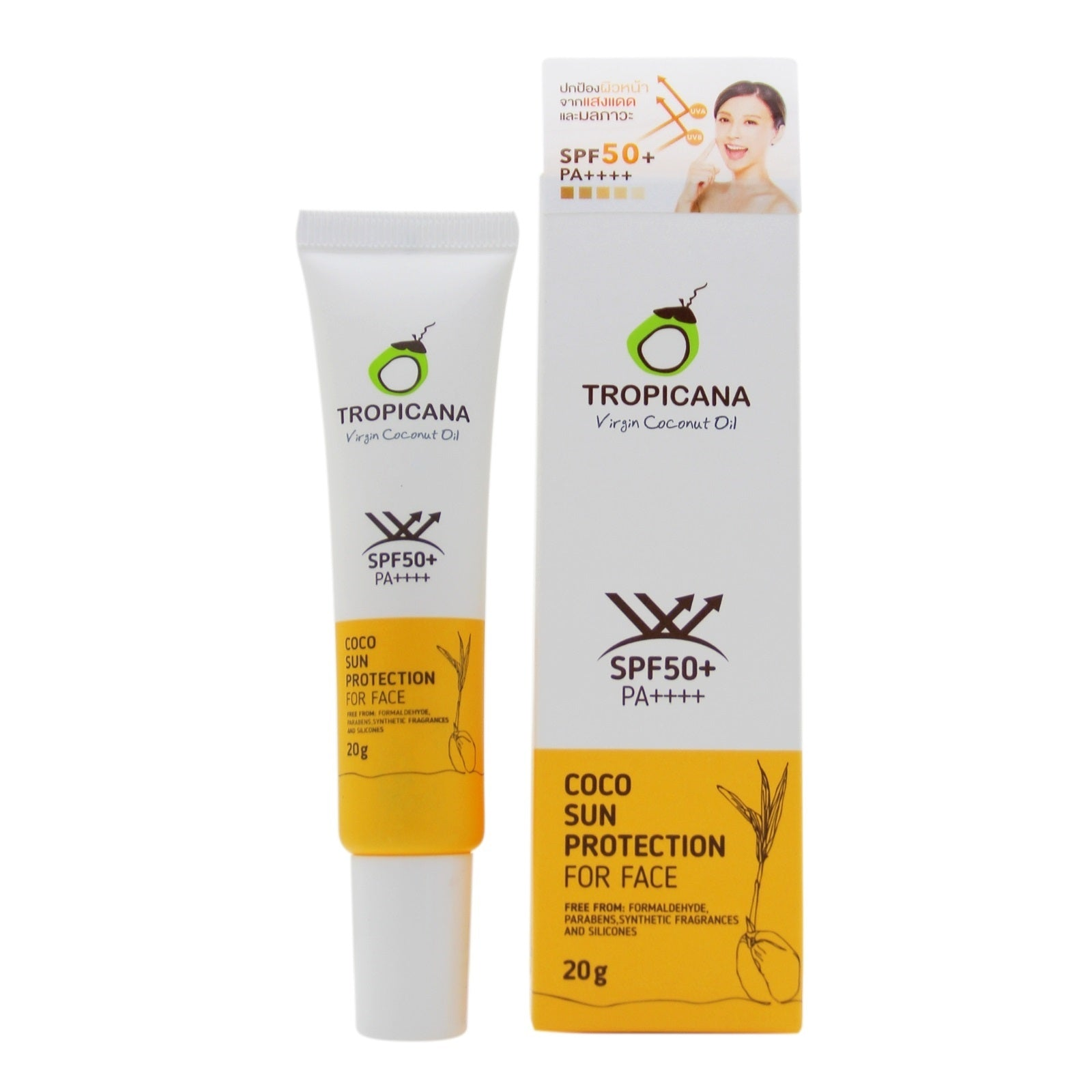 Tropicana Coco Sun Protection for Face 20g