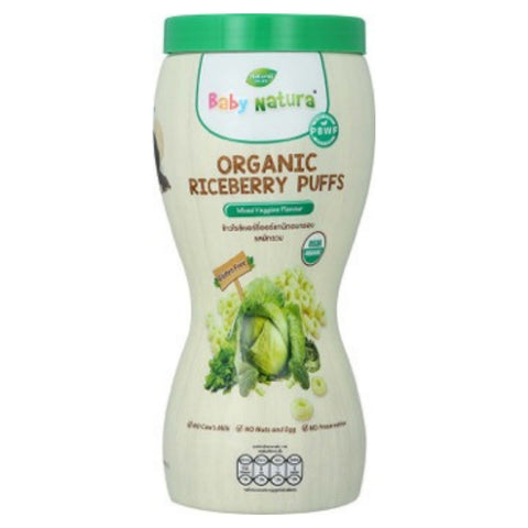 Baby Natura Organic Riceberry Puff - Mixed Veggies 40g (EXP 27MAY2020)