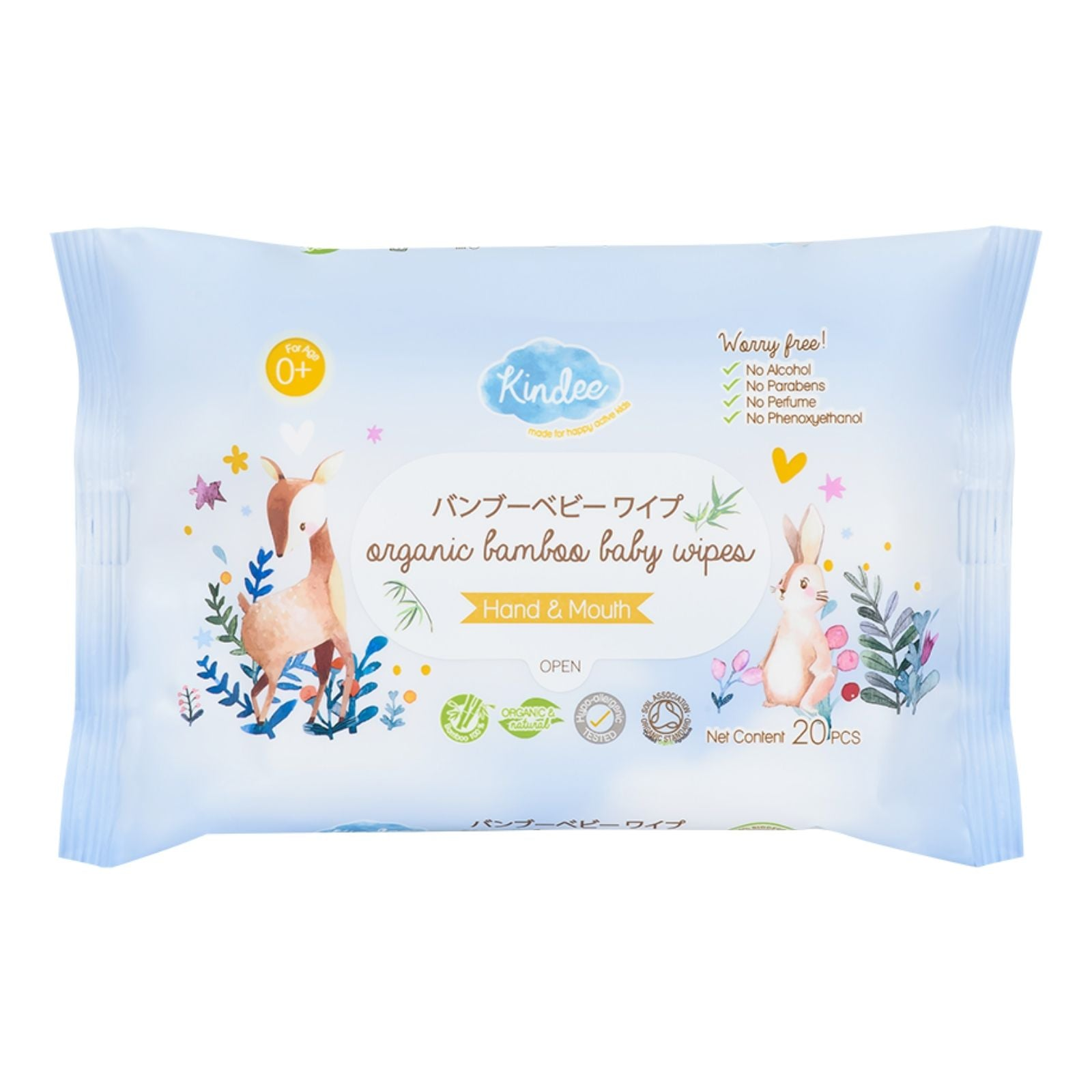 Kindee Organic Bamboo Baby Wipes (20PCS)