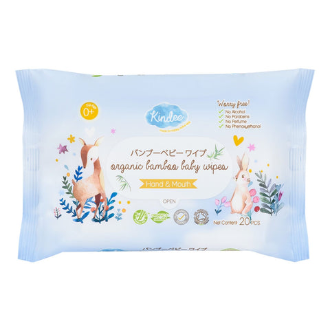 Kindee Organic Bamboo Baby Wipes (80PCS)