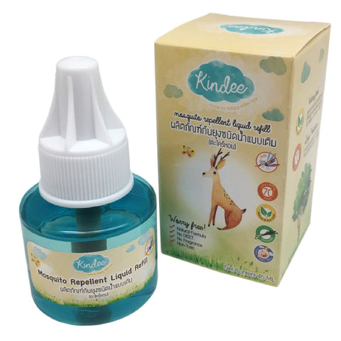 Kindee Mosquito Repellent Liquid Refill 45ml - Citronella