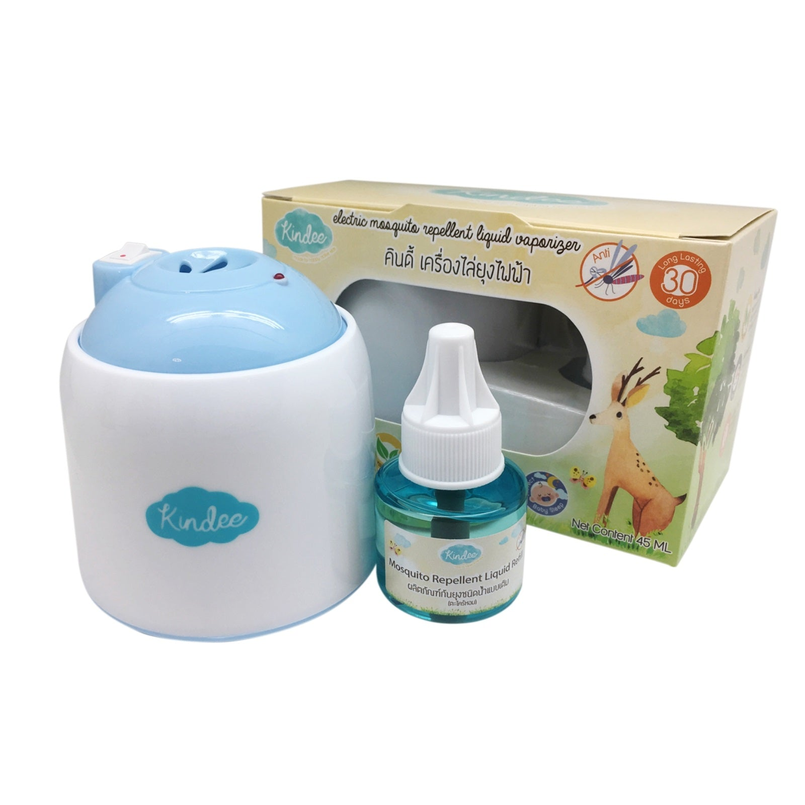 Kindee Electric Mosquito Repellent Liquid Vapourizer