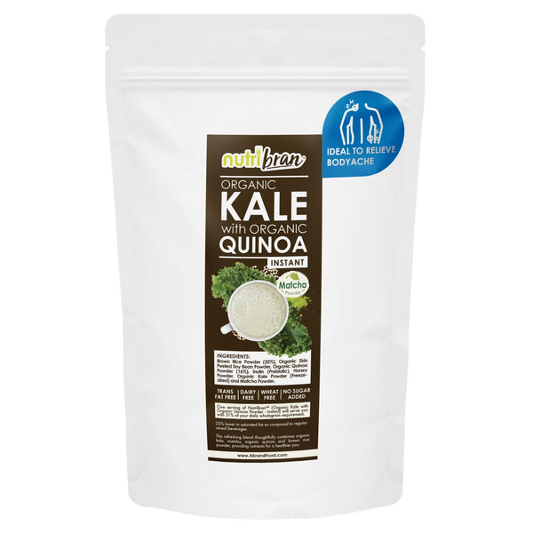 NutriBran Organic Kale with Organic Quinoa Instant Powder (with Matcha) - 300g