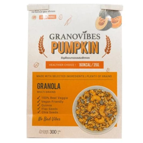 Granovibes Granola Multi-grain - Pumpkin 300g [EXP 9 OCT 2020]