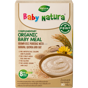 Baby Natura  Organic Baby Meal - Brown Rice Porridge With Banana , Quinoa and Oat -80g.(16g.X5)
