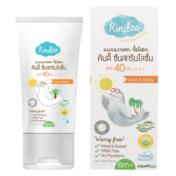 Kindee  - Sunscreen Lotion - SPF 40PA+++ - 50ml.