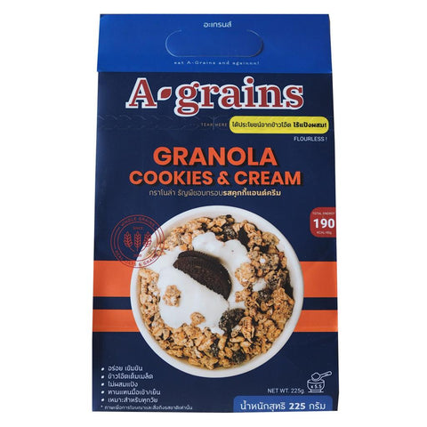 Granovibes A-Grains Cookies & Cream Granola - 225g