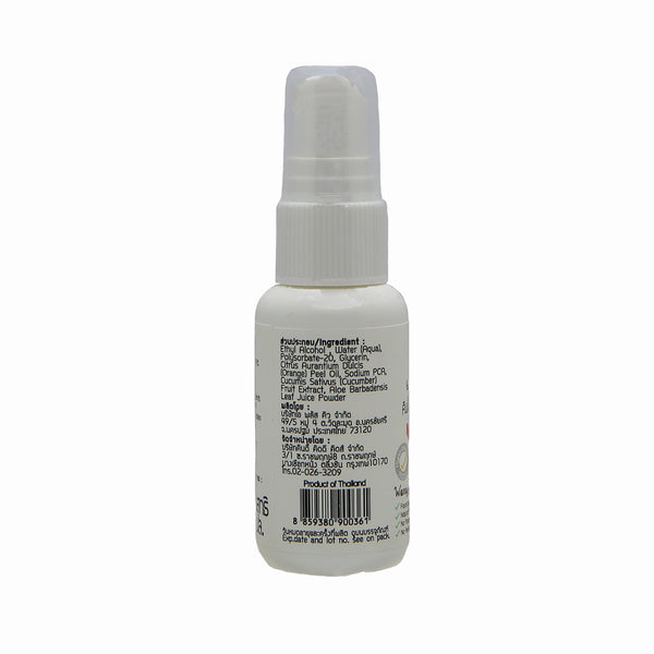 Kindee - Natural Sanitizer Spray  - 30ml.