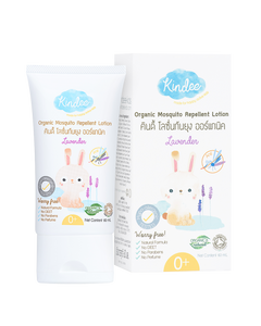 Kindee Protective Lotion Lavender 0+    60ml