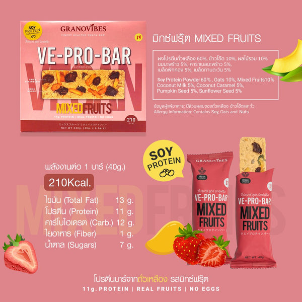 Granovibes VE-Pro-Bar [Mixed Fruits] 40g x 6 [EXP 2 JAN 2021]