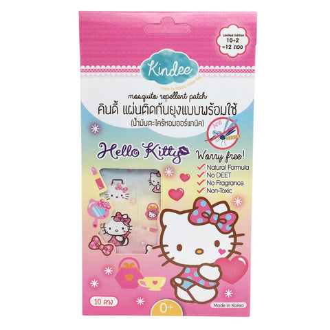 Kindee - Mosquito Repellent Patch - Hello Kitty  - 10 pcs. ( 5g)