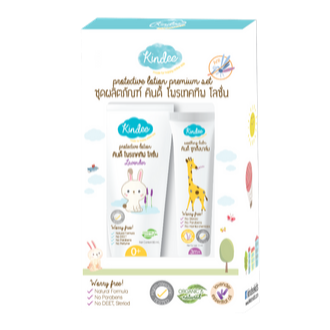 Kindee Protective Lotion Giftset (Protective Lotion 80ml + Soothing Balm 5g)