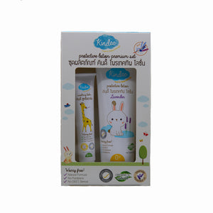 Kindee - Protective Lotion Premium Gift Set ( Protective Lotion Lavender 80ml. & Soothing Balm 15g.)