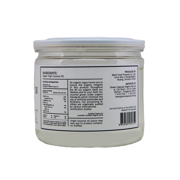 Merito Coconut Oil - 300ml
