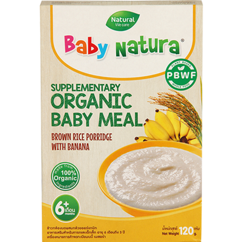 Baby Natura Brown Rice Porridge with Banana - 120g (20gx6)