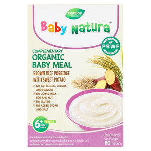 Baby Natura  Organic Baby Meal - Brown Rice Porridge With Sweet Potato - 80g  (16gx5)