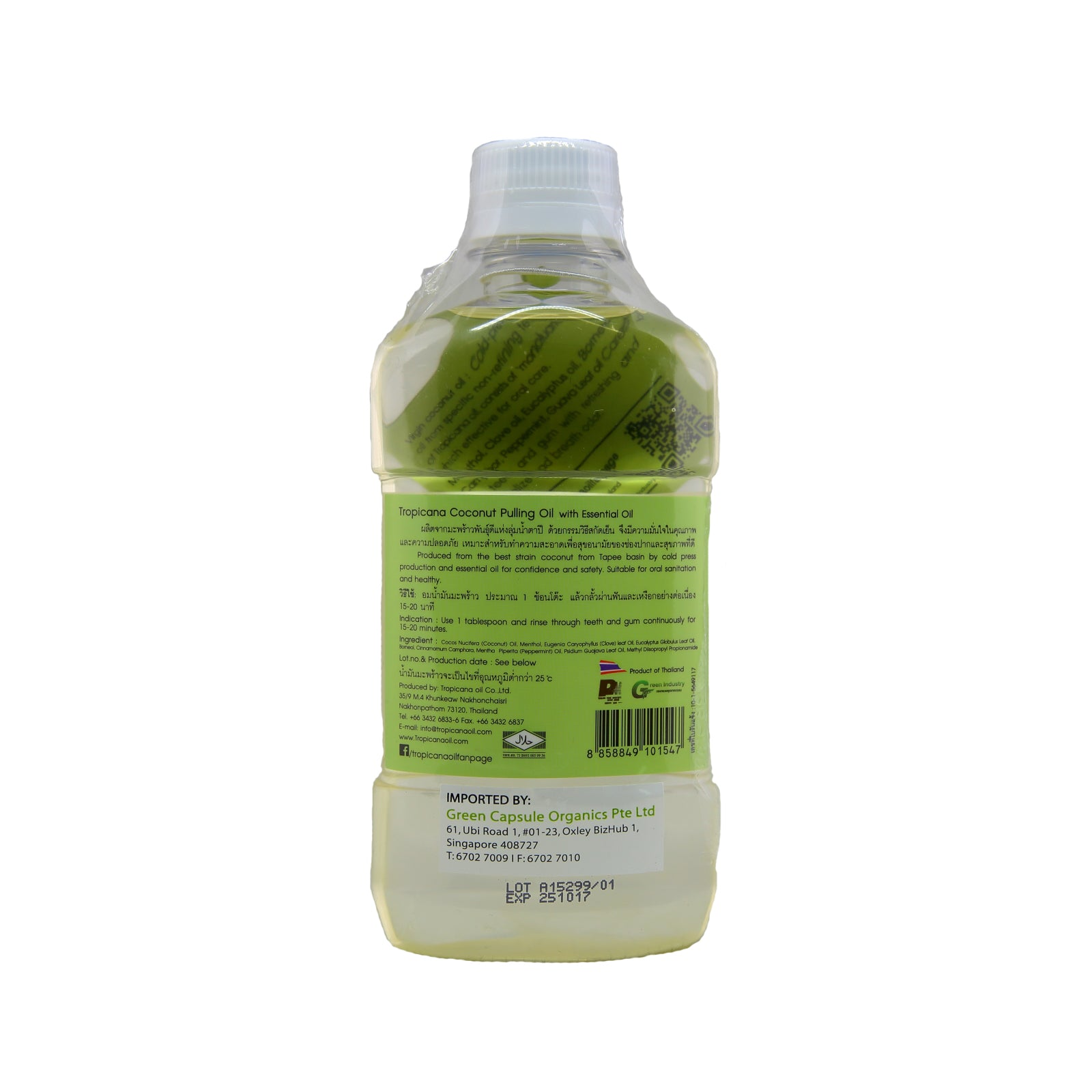 Tropicana Organic Cold Pressed.(Consumption)  Coconut Pulling Oil - Herbal - 250ml