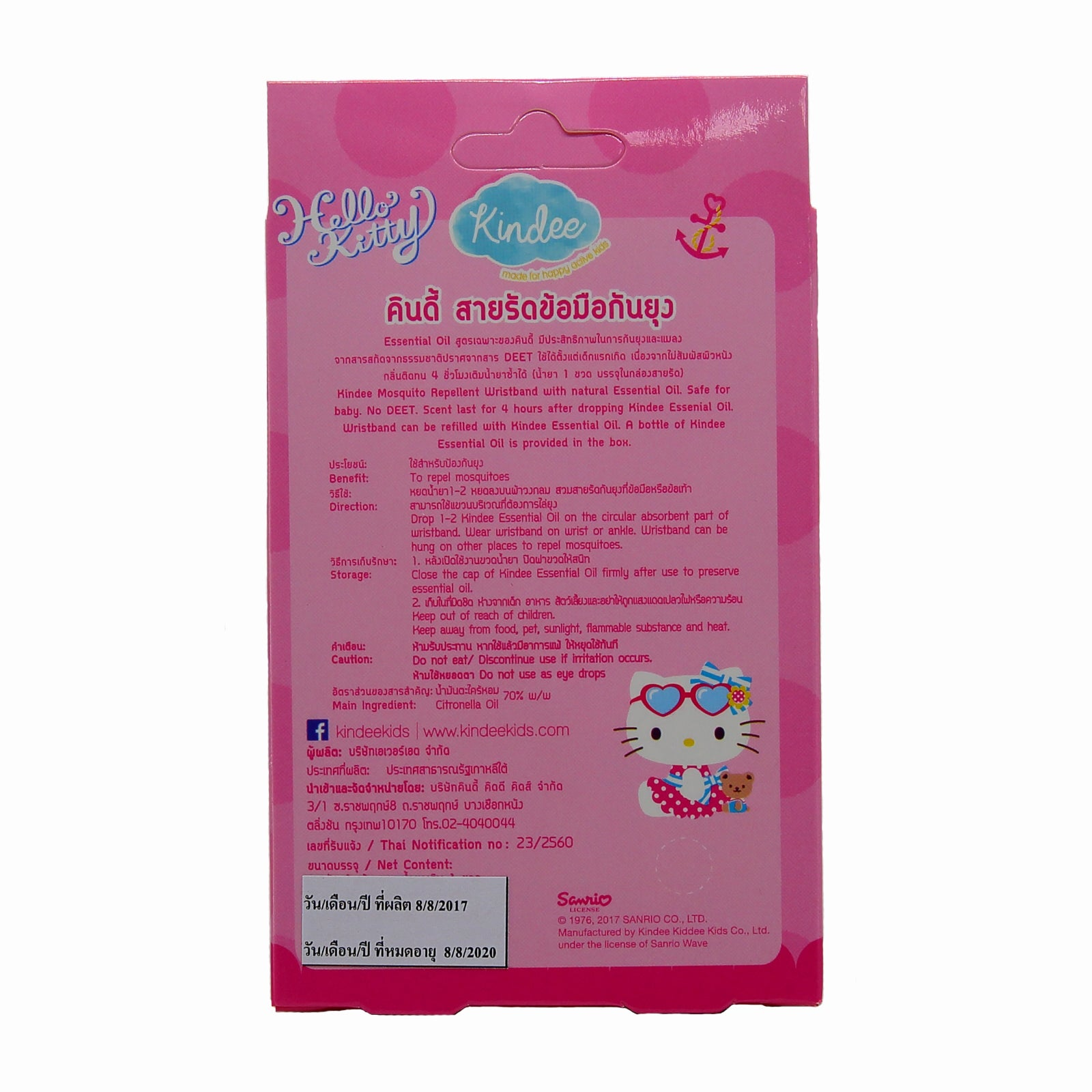 KIndee - Mosquito Repellent Wristband - Hello Kitty ( Wristband + Refill )- 5ml.