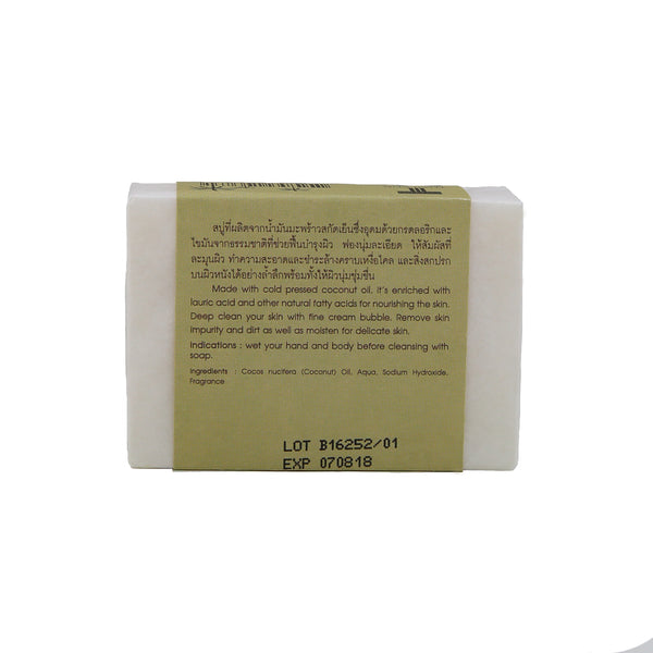 Tropicana Organic Cold Pressed . (Application) Natural Coconut Soap Bar - Real Coconut - 100g