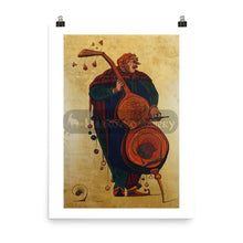 Contrabass Musician By Trifon Markov 18×24 Poster