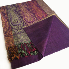 A-SHU LARGE PURPLE RAINBOW MULTI COLOUR PAISLEY PRINT PASHMINA SHAWL SCARF - A-SHU.CO.UK