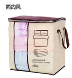 2018 new Non-woven Portable Clothes Storage Bag Organizer 45.5*51*29cm Folding Closet Organizer For Pillow Quilt Blanket Bedding-Justt Click