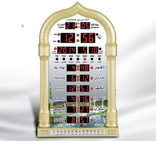 Large Digital Azan Clock for Mosque (HA-4008 GOLD)
