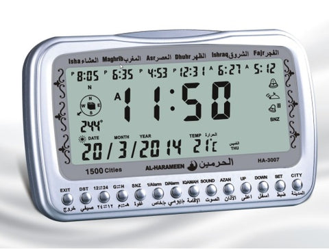Digital Azan Clock (HA-3007 BLACK) – simplyislam-selected