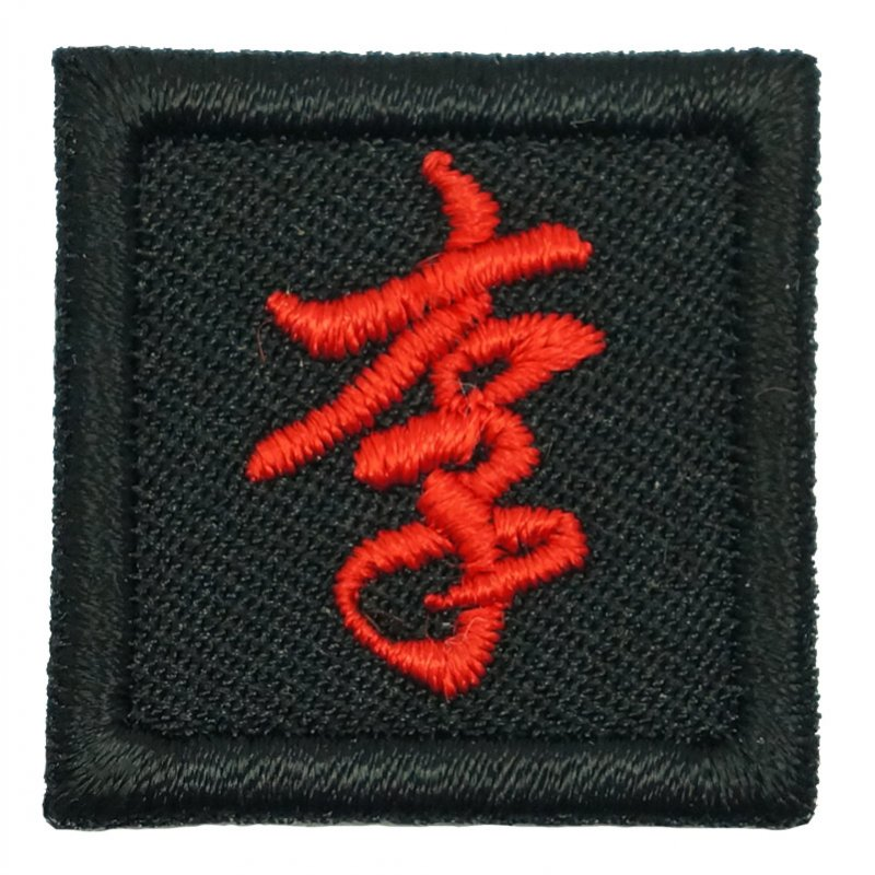 "1"" MINI LI PATCH - BLACK RED - Hock Gift Shop 