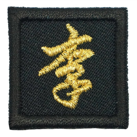 "1"" MINI LI PATCH - METALLIC GOLD"