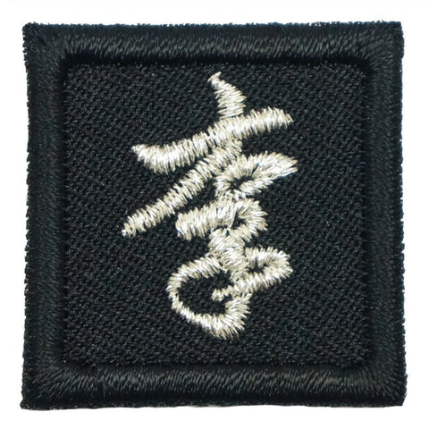 "1"" MINI LI PATCH - METALLIC SILVER - Hock Gift Shop 