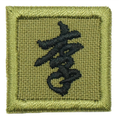 "1"" MINI LI PATCH - OLIVE GREEN - Hock Gift Shop 