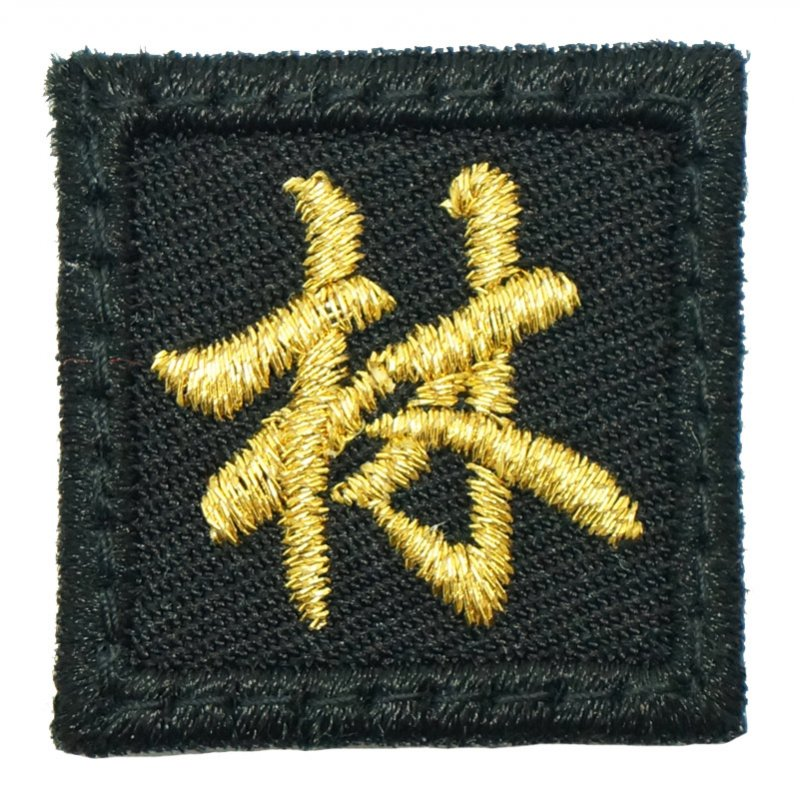 "1"" MINI LIN PATCH - METALLIC GOLD - Hock Gift Shop 