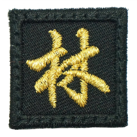 "1"" MINI LIN PATCH - METALLIC GOLD"