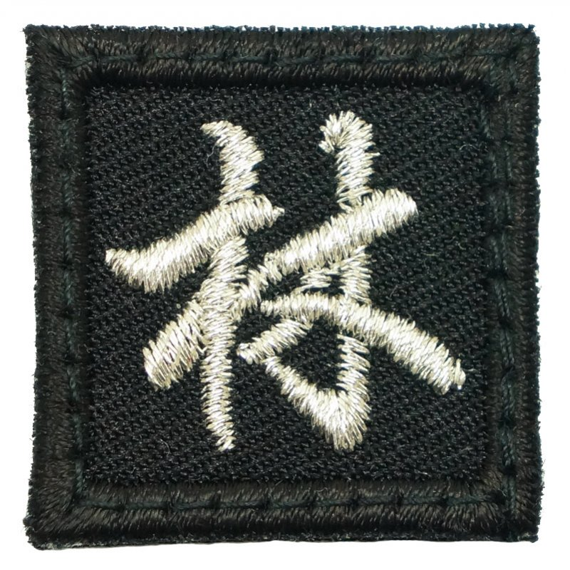 "1"" MINI LIN PATCH - METALLIC SILVER - Hock Gift Shop 