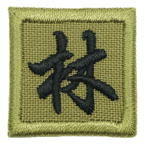"1"" MINI LIN PATCH - OLIVE GREEN - Hock Gift Shop 