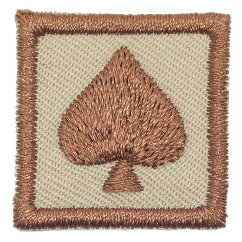 "1"" MINI SPADE PATCH - BROWN - Hock Gift Shop 