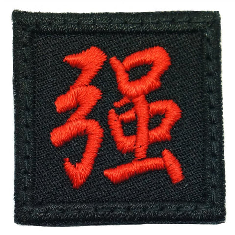 "1"" MINI STRONG PATCH - BLACK RED"