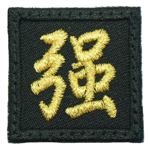 "1"" MINI STRONG PATCH - METALLIC GOLD - Hock Gift Shop 
