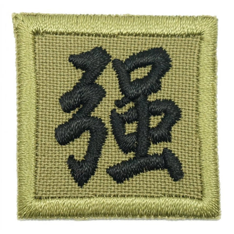 "1"" MINI STRONG PATCH - OLIVE GREEN - Hock Gift Shop 